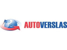 Autovežio (automobilvežio) vairuotojas - ekspeditorius (-ė) EUROPA