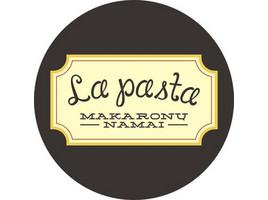 Naujai atidaromam itališkam restoranui ieškome barmenų - padavėjų