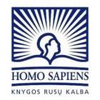 """UAB """"Homo sapiens"""""""