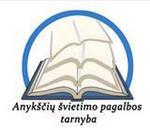 Anykščių švietimo pagalbos tarnyba