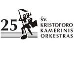 BĮ Vilniaus m. savivaldybės Šv. Kristoforo kamerinis orkestras